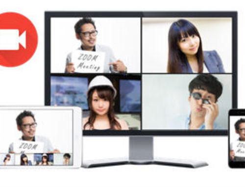 「2020年更新済」オンラインズーム会議を録画する方法