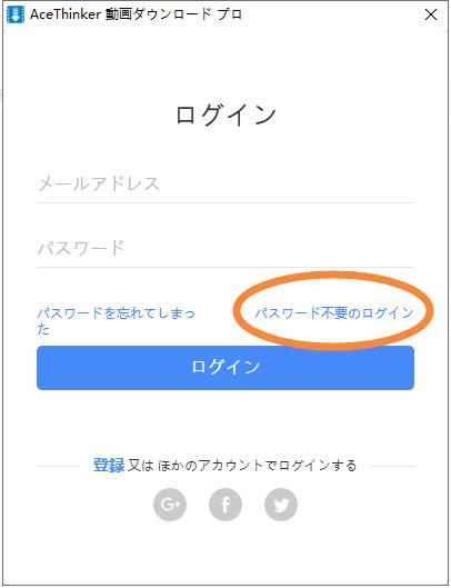 画面録画/録音 プロ アカウント登録